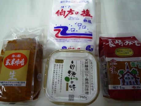 調味料(味噌)